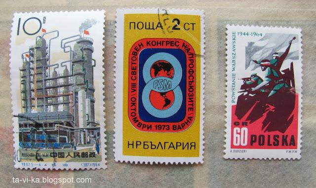 марки советские