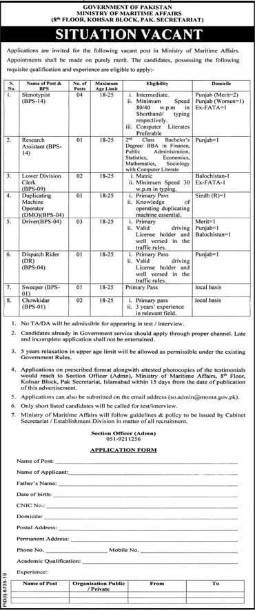 Government jobs in Ministry Of Maritime Affairs Govt Of Pakistan