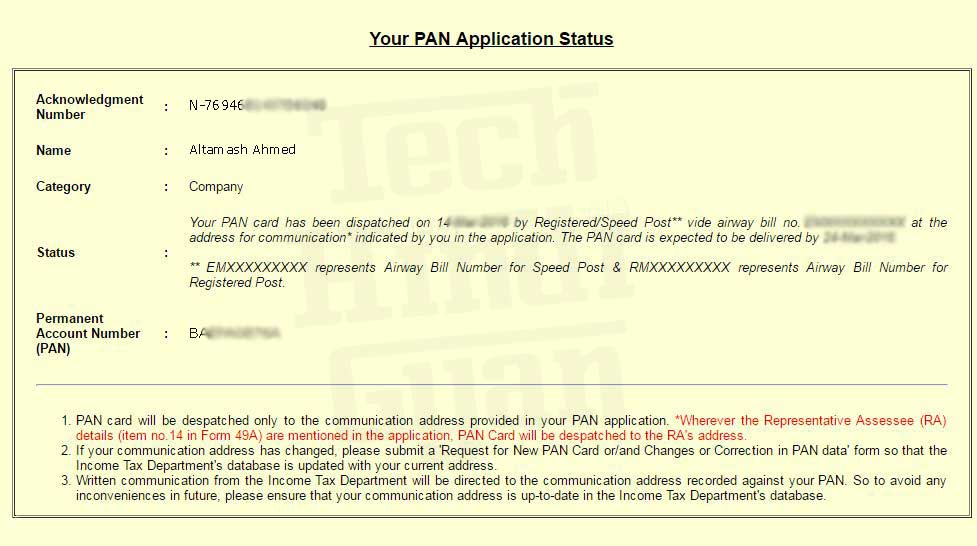 How to check online PAN Card Status? [NSDL पर]