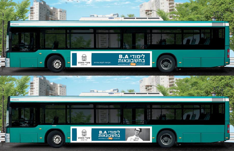 קמפיין אוטובוס