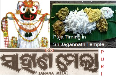 puja timing in puri jagannath temple