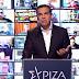 Το οικονομικό πρόγραμμα του ΣΥΡΙΖΑ – Αναλυτικά όλα τα μέτρα που παρουσίασε ο Αλ. Τσίπρας