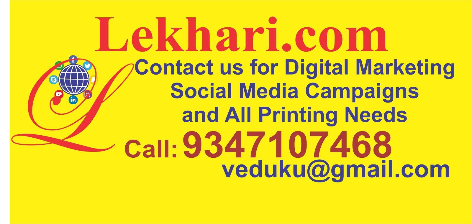 lekhari com