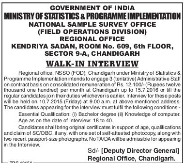 NSSO Regional Office Chandigarh Recruitment of Administrative Assistant through walk in interview