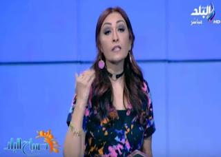 برنامج صباح البلد حلقة الثلاثاء 8-8-2017 مع رشا مجدي و أحمد مجدي
