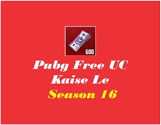 pubg free uc kaise le Royal Pass, pubg me free royal pass kaise le season 16