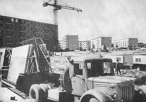 1964 год. На Югле вырос целый город