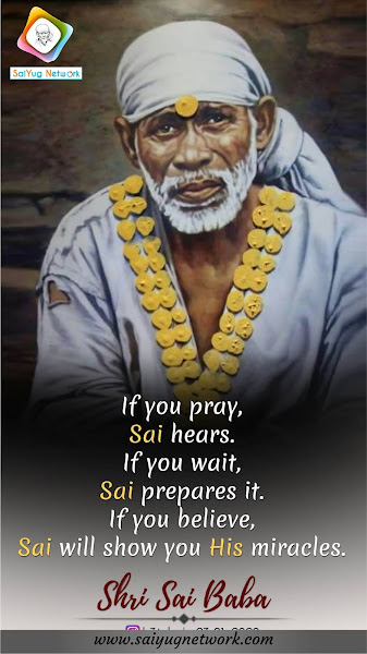 Shirdi Sai Baba Blessings - Experiences Part 2901