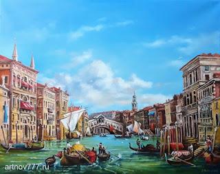 Венецианский полдень, свободная копия