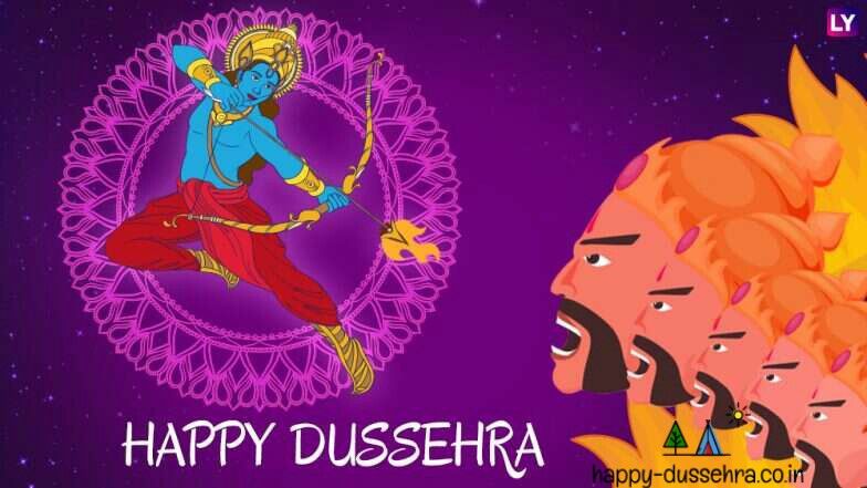 Dussehra Images HD Download