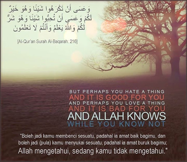 islamic quote, allah know best