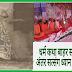 SD01, सत्संग और ध्यान क्या है ?  एक परिचय।  --Sadguru Maharishi mehi.