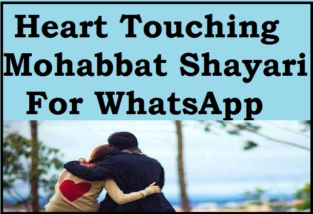 heart, Mohabbat, shayari, hindi, whatsapp