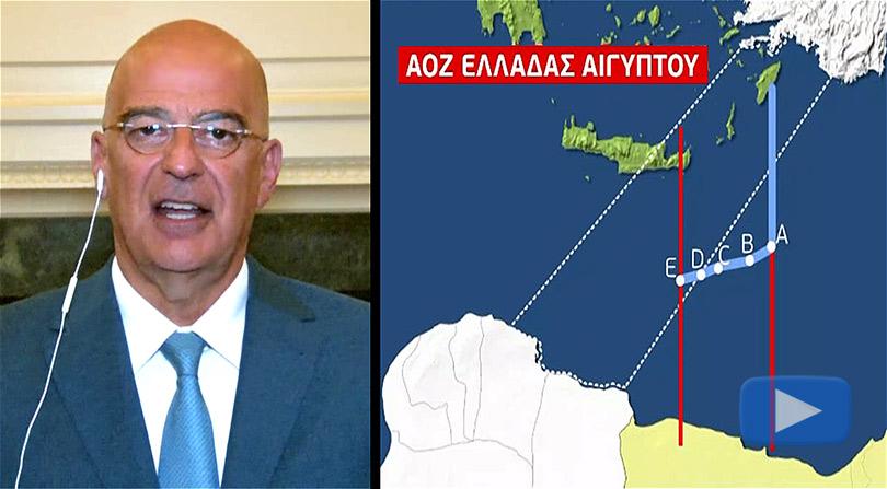 Δηλώσεις-Δένδια-για-την-Συμφωνία-ΑΟΖ-με-την-Αίγυπτο