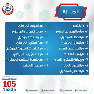 100854449_2737972446438829_445461698564849664_n