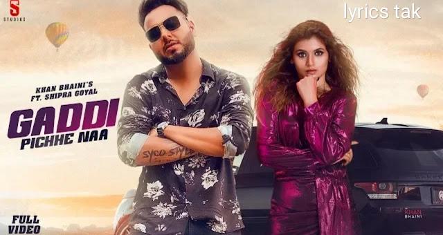 Gaddi Pichhe Naa Lyrics - Khan Bhaini,Gaddi Pichhe Naa Lyrics