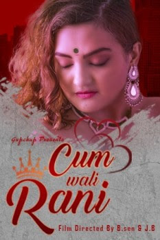 Cum Wali Rani (2021) Hindi S01 E03 | GupChup Web Series | 720p WEB-DL | Download | Watch Online