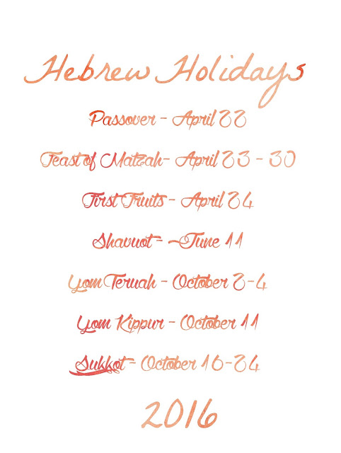 Hebrew Holidays 2016 - free printable | Land of Honey