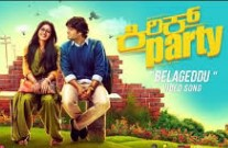 Kirik Party 2016 Kannada Movie Watch Online