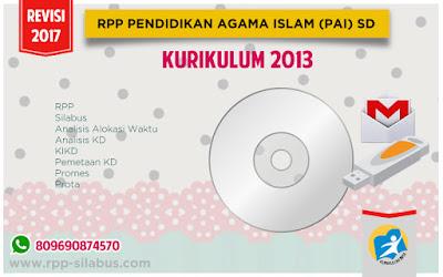 Sedia RPP PAI SD Kurikulum 2013 Revisi 2017