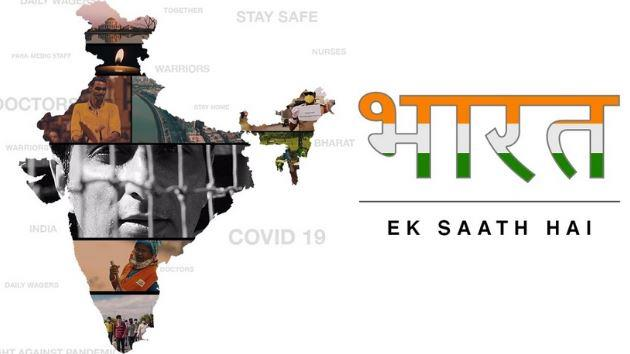 Bharat Ek Saath Hai Lyrics | Sonu Sood Song Download