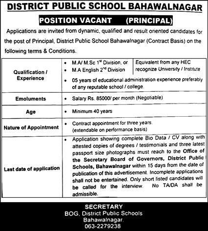 District Public School Jobs Advertisement in Pakistan