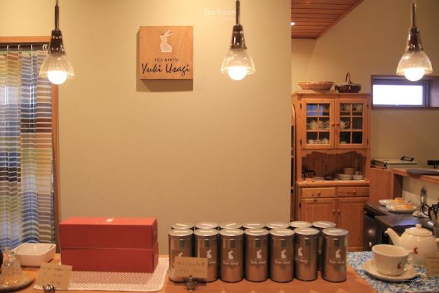 Tea Room Yuki Usagi-4