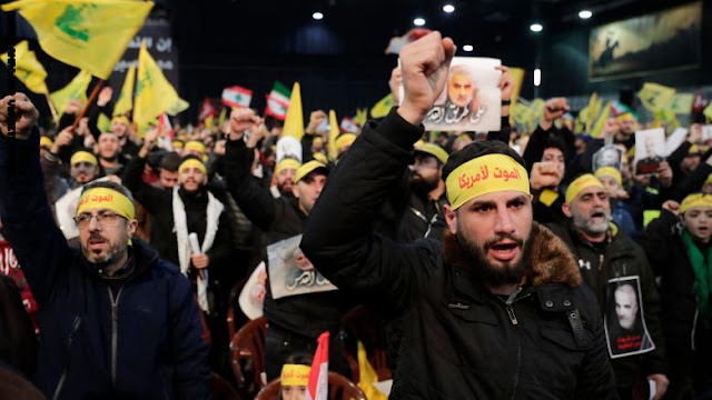 """إسرائيل ترحب بقرار كولومبيا وهندوراس بتصنيف حزب الله """"جماعة إرهابية"""""""