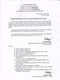 extended-date-for-filling-of-tds-return-form-16