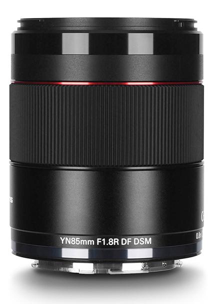 Yongnuo YnLens YN 85mm f/1.8R DF DSM AF