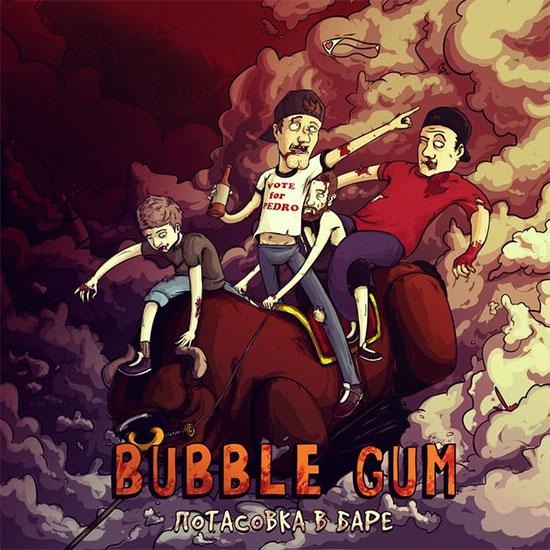 <center>Bubble Gum release video for 'Бэкфлип через могилу'</center>