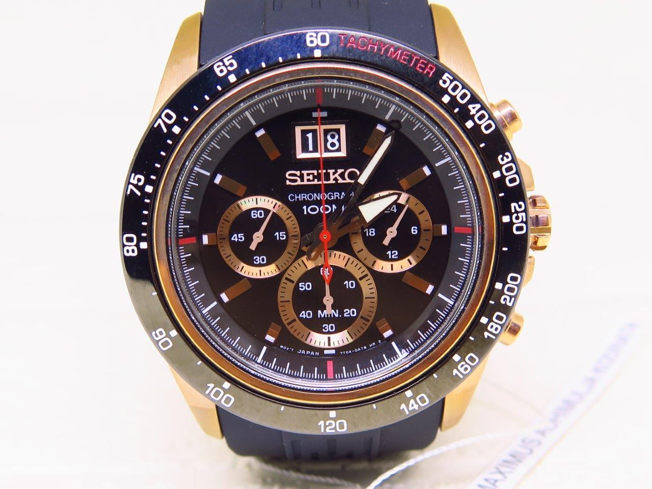 SEIKO LORD CHRONOGRAPH BIG DATE ROSE GOLD CASE - SEIKO SPC250P1