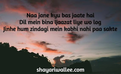 gulzar sad shayari in hindi