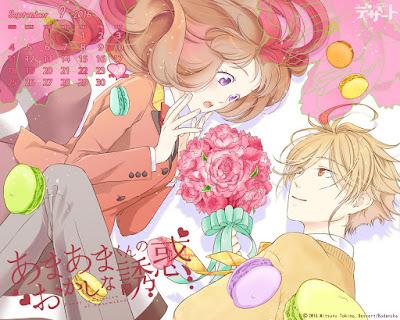 Amaama-kun no Okashi na Yuuwaku de Tokino Mitsuru