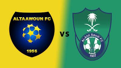 مشاهدة مباراة الاهلي ضد التعاون 2-1-2021 بث مباشر في الدوري السعودي