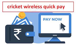 cricket wireless quick pay