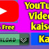 how to download a yotube video