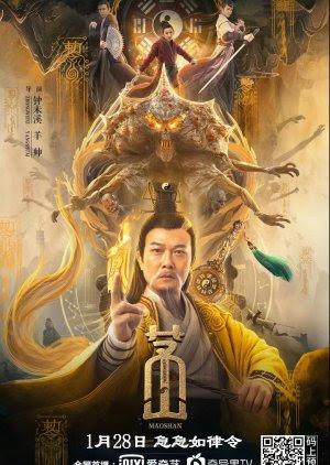 Maoshan 2021 China Shuai Yang Chin Siu Ho Di Liu Zhang Dong  Action, Comedy, Fantasy
