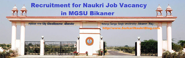 Naukri Vacancy Recruitment MGSU Bikaner