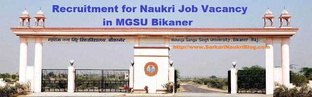 Naukri Vacancy Recruitment MGSU Bikaner