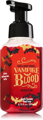 bath body works halloween 2016 online today august 23 2016