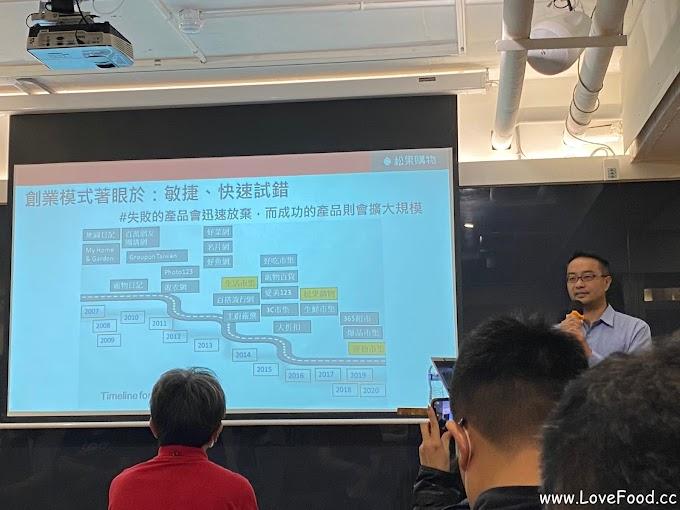 【AI CAFE 來解惑】從數據到人工智慧,如何發現並解決商業問題?-若水國際簡季婕/創業家兄弟-郭家齊 @ AppWorks