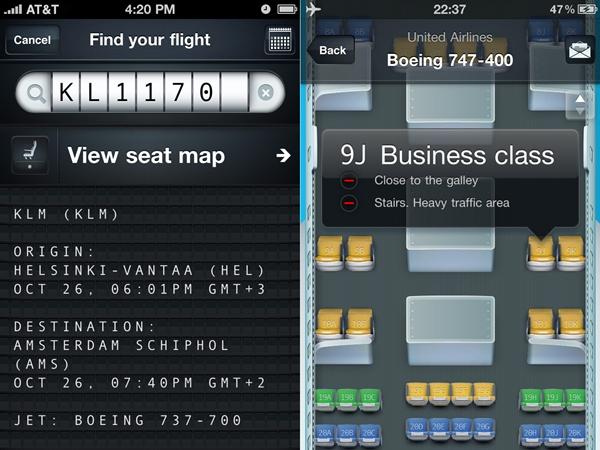 iphone seat