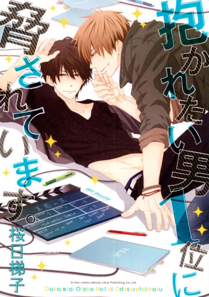 Mi rival más deseado (Dakaretai Otoko 1-i ni Odosarete Imasu) manga - Hashigo Sakurabi - Panini Cómics