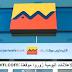 Attijariwafa Bank recrute des Chefs de Projet Monétique