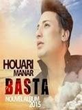 Houari Manar-Basta 2015
