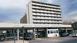 ∆ικαιούχοι Ενδονοσοκοµειακής Περίθαλψης (Νοσηλείας) στο 251 ΓΝΑ