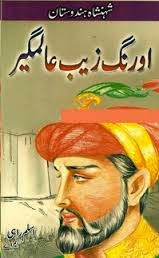 aurangzeb-alamgir-download-pdf-history