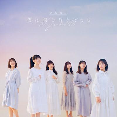 [Lirik+Terjemahan] Nogizaka46 – Yuujou no Pierce (Anting Persahabatan)
