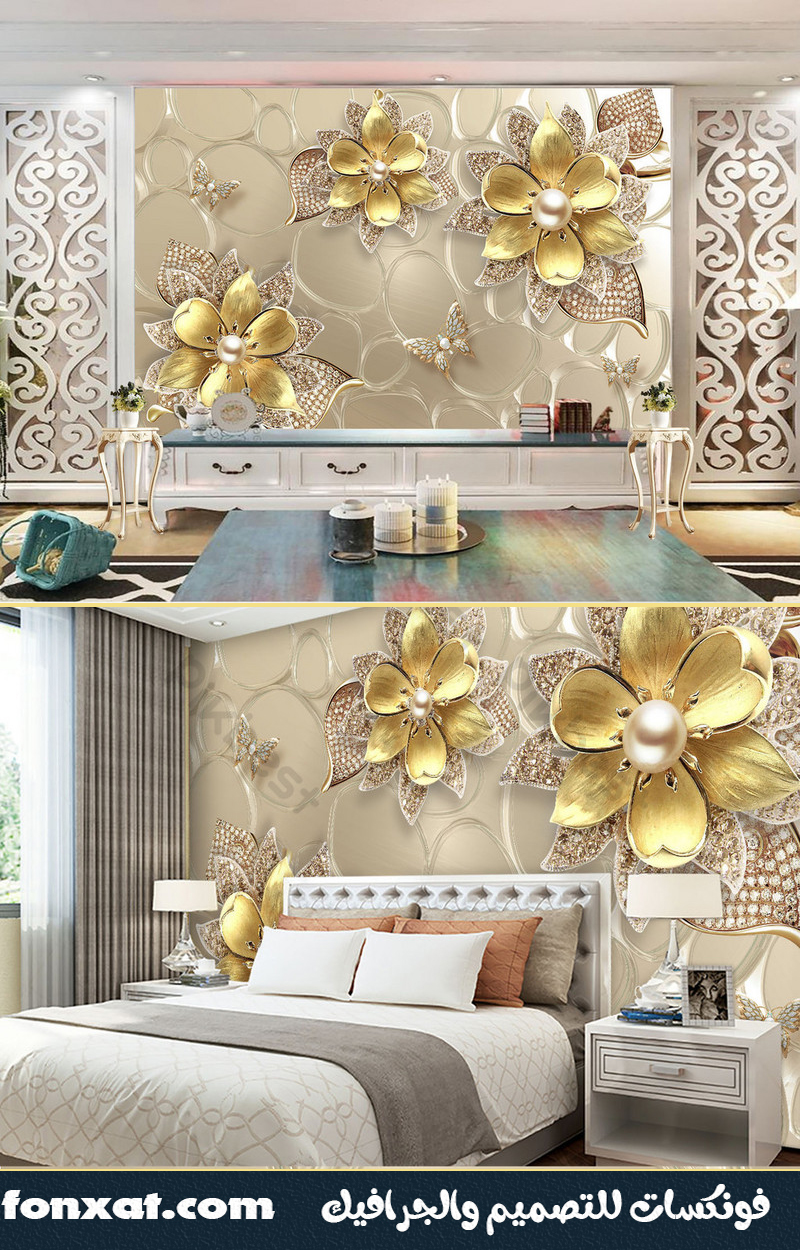 Download wallpapers designs rose gold color wonderful